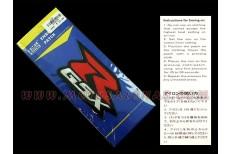 GSXR patch